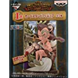 One Piece Memories I lottery prize card stand figure wiper separately most (japan import)