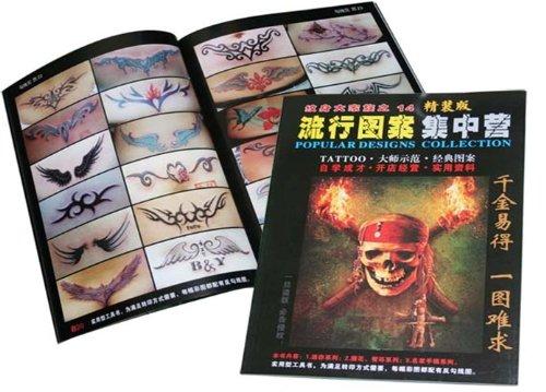 (Tattoo-Buch -Flash- Große Mischung von Designs (Tattoo Book 14))