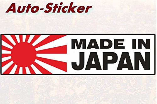 Made in Japan Risingsun Bunte Sticker OEM Fun Aufkleber Hater Domo Bitch Race Power Honda PS JDM