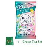 Best Bioré Face Powders - Biore Sarasara Powder Sheet Pocket Smell Magic Review