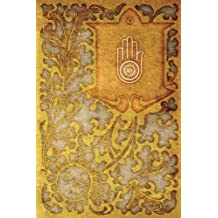 Monogram Jainism Journal: Blank Notebook Diary Log