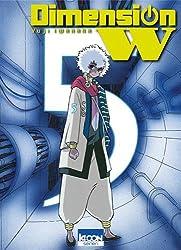 Dimension W Vol.5