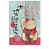 Liveinu Maneki Neko Japanische Noren Tür Vorhang mit Teleskopstange Leinen Vorhang Panels Für Schlafzimmer Badezimmer 85 x 90 cm Glückliche Katze