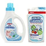 Pigeon Multifunctional Anti Bacteria Liquid Laundry Detergent, Clothing Detergent, Liquid Cleanser 1.2L, With 700ml Baby Clothing Detergent