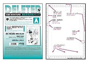 Papier à Dessin Manga - Deleter A4 TypeA 135kg 40 feuilles - Import Japon
