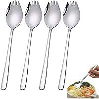 HUYIWEI Couverts à Salade,4 Pièces 2 en 1 fourchettes à Salade (Cuillère et Fourchette),pour Nouilles,Pâtes,Fruits,Acier…