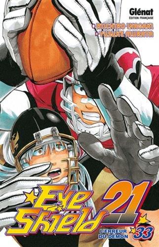 Eye Shield 21 Vol.33