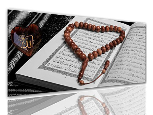 BILDER-MANUFAKTUR LEINWAND KUNSTDRUCK WANDBILD BILD BILDER, 8289 Farbe 3, 100 cm x 40 cm KORAN QUR´ AN HEILIGE SCHRIFT DES ISLAMS