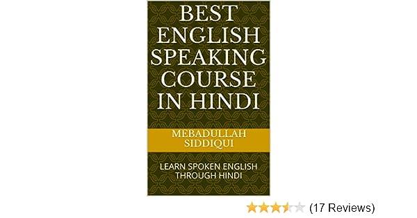 BEST ENGLISH SPEAKING COURSE IN HINDI: LEARN SPOKEN ENGLISH THROUGH HINDI
