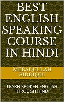 BEST ENGLISH SPEAKING COURSE IN HINDI: LEARN SPOKEN ENGLISH THROUGH HINDI by [Siddiqui, Mebadullah]