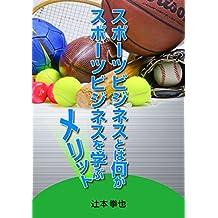 sport business toha nanika (Japanese Edition)