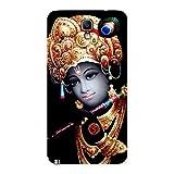 Neo World Hare Rama Hare Krishna Back Case Cover for Galaxy Note 3 Neo