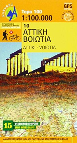 Attika Viotia 2012 por Anavasi