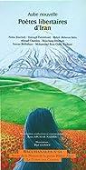 Aube nouvelle, poètes libertaires d'Iran par Reza Afchar Nadéri