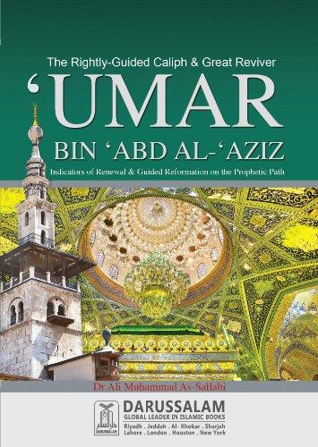 the-biography-of-umar-bin-abd-al-aziz