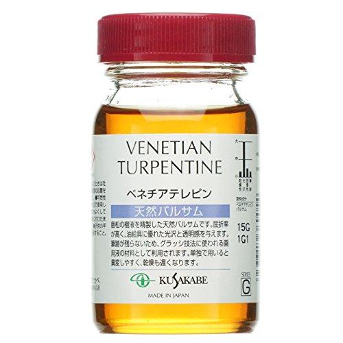 kusakabe-liquido-imagen-para-venecia-55-ml-de-trementina