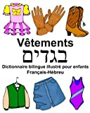 Telecharger Livres Francais Hebreu Vetements Dictionnaire bilingue illustre pour enfants (PDF,EPUB,MOBI) gratuits en Francaise