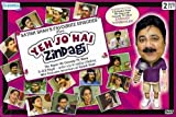 Satish Shah Favourite Episodes from Yeh ...