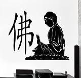 Wallstickers4you Wandtattoo Buddha Om Mantra Buddhismus Ornament Vinyl (z2884)