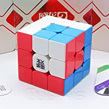 MoYu *Weilong GTS v2* - 3x3 Profesional & Competencia Cubo de Velocidad Rubik's Cube Rompecabezas 3D Puzzle - STICKERLESS
