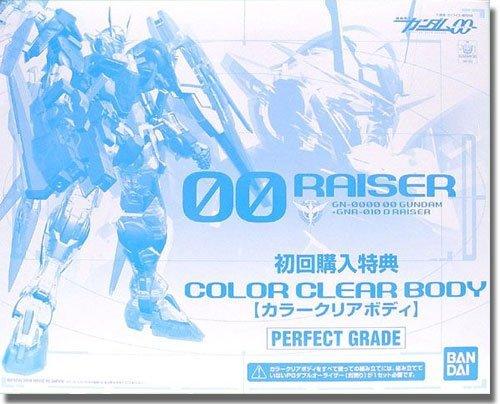 pg-raiser-premier-achat-couleur-de-bonus-corps-transparent-japon-import-le-paquet-et-le-manuel-sont-