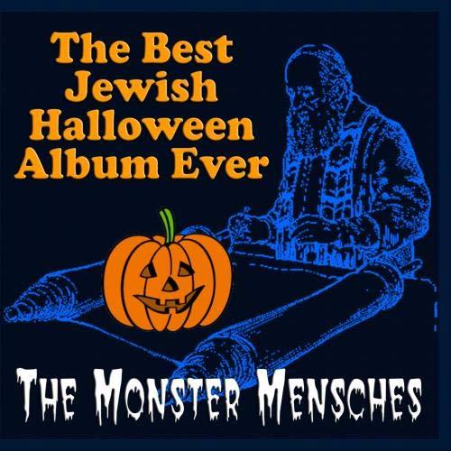 (The Best Jewish Halloween Album Ever)