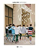 YMC Entertainment WANNA ONE PHOTO ESSAY 308p Photobook+Postcards+Bookmark+Free Gift