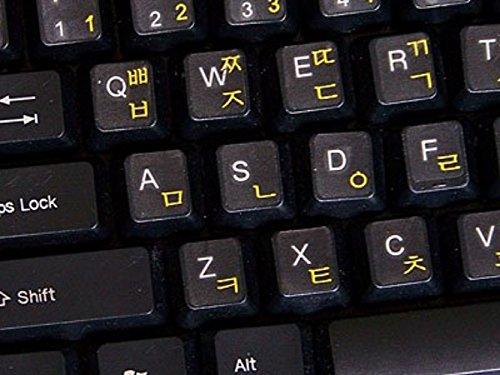 Koreanischen transparente Tastaturaufkleber mit Gelben Buchstaben - Geeignet für jede Tastatur (Aufkleber Koreanische)