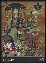 XXX Holic Vol.13 de CLAMP