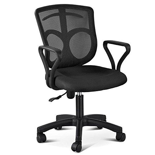 Mesh-eins Sessel (Yahee Bürostuhl Schreibtischstuhl Netzstuhl Bürosessel Arbeitshocker, Mesh Netz Stuhl mit Lordosenstütze)