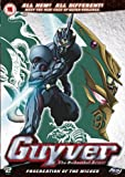 Guyver - The Bioboosted Armour Vol.2 [UK Import]