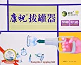 Jytop® Kangzhu-24-cup-biomagnetic-chinese-cupping-therapy-set-new-free-shipping
