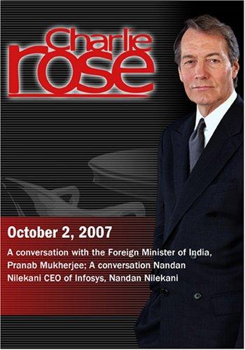 charlie-rose-pranab-mukherjee-nandan-nilekani-october-2-2007-dvd-ntsc