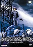 Ghost in the Shell - Stand Alone Complex, Vol. 01