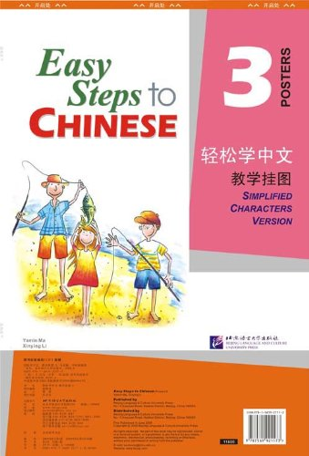 Easy Steps to Chinese Posters 3