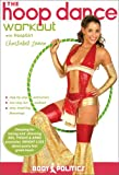 The Hoop Dance Workout [NTSC] [DVD]