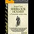 Sherlock Holmes e l'assassino senza orme (Sherlockiana)
