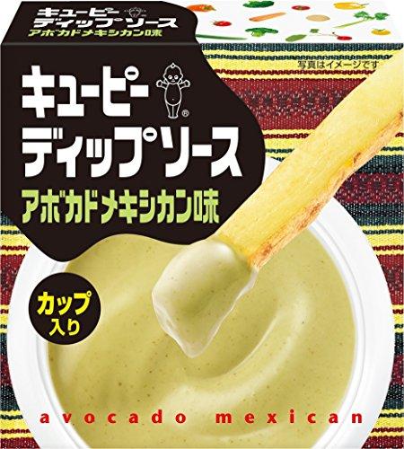 キユーピー ディップソース アボカドメキシカン味 45g×6個