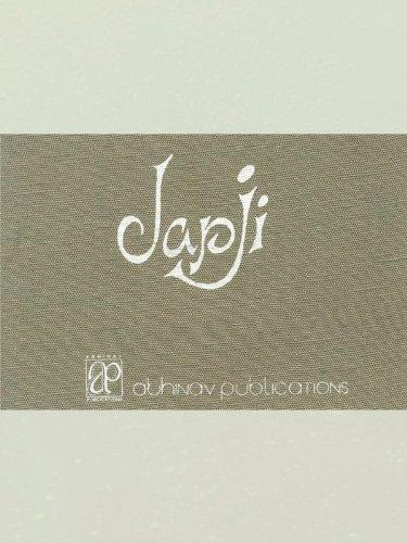 Japji: Immortal Prayer Chant (English Edition) por Khushwant Singh