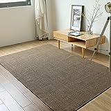 tappeto Soggiorno Camera da letto Tappeto, cucito a mano Sisal Modern Mats ( dimensioni : 40×60cm )