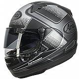 Die Nr. 1 auf Amazon - Arai Qv-Pro Box schwarz Motorradhelm