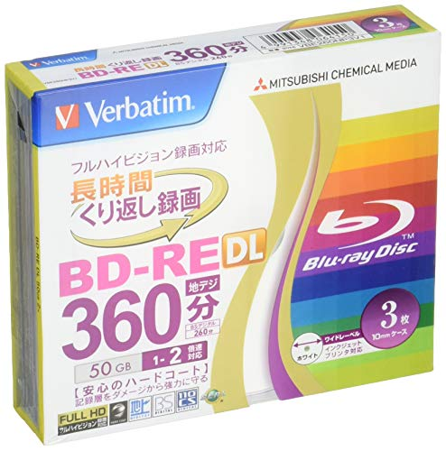 Verbatim Mitsubishi 50GB 2x Speed BD-RE Blu-ray Re-Writable Disk 3 Pack - Ink-jet printable - Each disk in a jewel case (japan import) (Blu-ray 50 Rohling Gb)