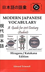 Modern Japanese Vocabulary: A Guide for 21st Century Students, Hiragana/Katakana Edition