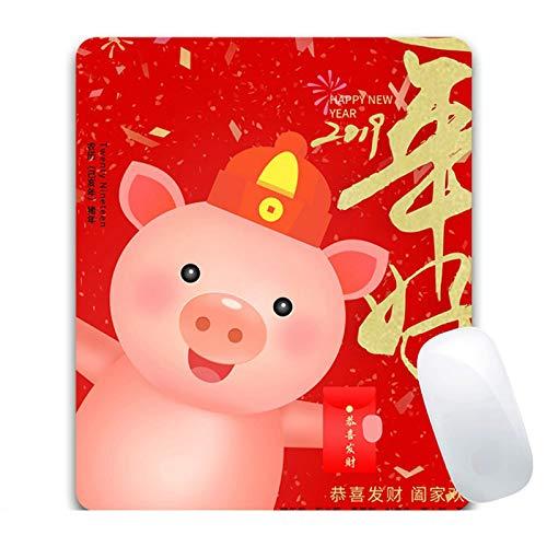 Schwein, Das Roten Umschlag Hält 200X240X3mm Weich Faltbar Rutschfeste Mauspad ()