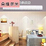 ZCHENG Tapete selbstklebend 10 Meter lang 45 breit eine Rolle einfarbig umweltfreundlich Schlafzimmer Schlafsaal romantische wasserdichte Tapete selbstklebend gelben Ziegel -10 Meter nur Tapete, einfach gestreift weiß -10 Meter
