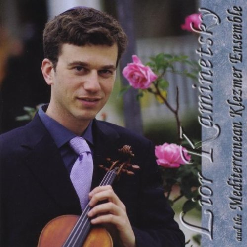 Aneem Zmirot for violin solo