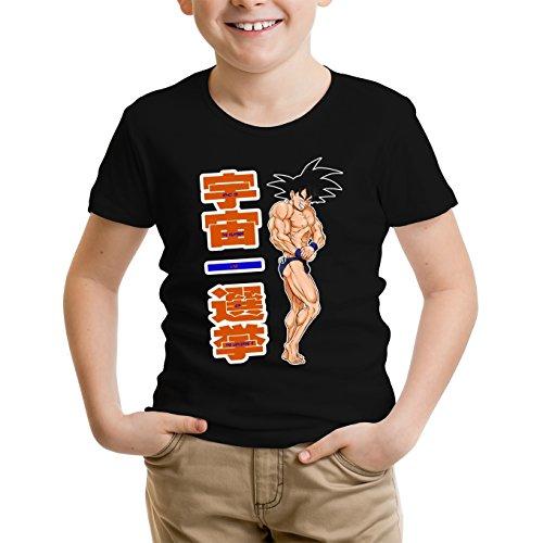 Okiwoki T-Shirt Enfant Noir Dragon Ball Z - DBZ parodique Sangoku : Mister Univers - Candidat N° 11: (Parodie Dragon Ball Z - DBZ)