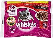 Whiskas Tender Bites Beef in Gravy, Pouch, 85g x 4pack