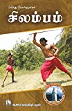 TPH Sports - Silambam