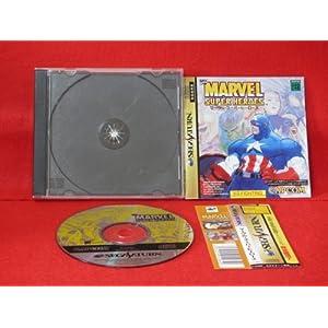 Marvel Super Heroes [Japanische Importspiele]